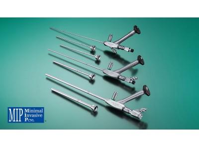 Minimally Invasive PCNL